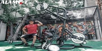 شرکت تعاونی تولیدی ورزشی الموت کوشا