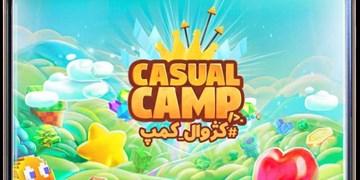 نگاهی به رویداد کژوال کمپ