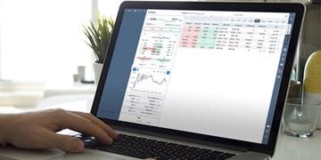 آشنایی با ایزیتریدر، بزرگترین سامانه معاملاتی بازار سرمایه ایران