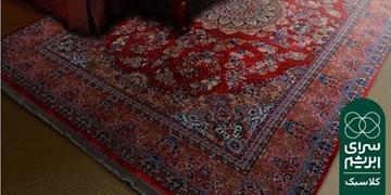 صنعت فرش، از ابتدا تا کنون