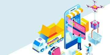 خرید اقساطی گوشیهای 2021