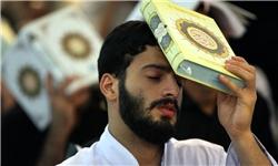 آیا میتوان در شب قدر «قرآن دیجیتالی» بر سر گرفت