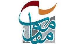 معرفی مکان اجراهای خیابانی جشنواره تئاتر مقاومت