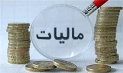 رشد 15 درصدی اظهارنامه مالیاتی در قم