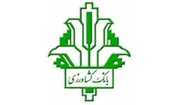 33 محصول زراعی و باغی جنوب کرمان زیر پوشش بیمه است