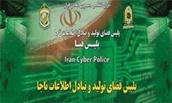 طراح سایت غیراخلاقی در کرمان دستگیر شد