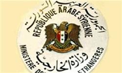 دمشق سخنرانی محمد مرسی را محکوم کرد