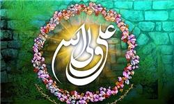 برنامه چشمه غدیر از رادیو معارف پخش میشود