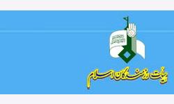 برنامههای هیئت رزمندگان اسلام در ماه مبارک رمضان