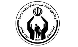 بهرهمندی 100 بیمار صعبالعلاج از طرح شفا در شهرستان بوشهر