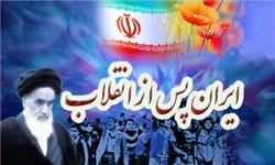 دستگیری رهبر تروریست ها در تهران