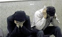 مشکلات اقتصادی و بیکاری فاکتورهای اصلی طلاق در کردستان