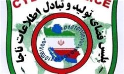 متهم به هتک حیثیت در بوشهر دستگیر شد