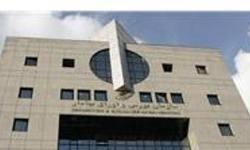 بررسی 10 پرونده شکایت در کمیته سازش