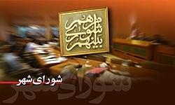 تزریق یک میلیارد ریال به صندوق قرضالحسنه شهرداری اردبیل