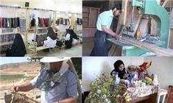 نظام تقسیم کار عادلانه در اسلام و شاخصهاى آن*
