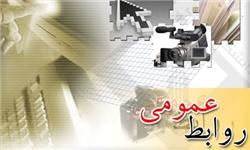 دانشگاه جامع گلستان میزبان جشنواره روابطعمومی دانشگاههای منطقه 8