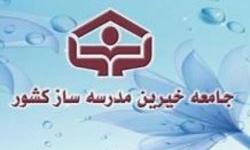 بهرهبرداری از 5 پروژه آموزشی در دزفول