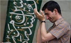 برنامههای مراسم اعتکاف مسجد دانشگاه تهران+جدول