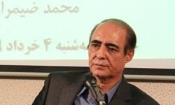 ضیمران: بهترین فیلسوف نداریم، همه فیلسوفان محترمند