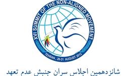دعوت احمدینژاد از روسای جمهور غنا و لیبریا برای شرکت در نشست تهران