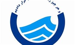 آموزش مدیریت مصرف آب آشامیدنی به 12 هزار دانشآموز در اسلامشهر