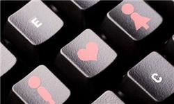 ساخت وبلاگ توسط یک زن برای انتقام از شوهر سابق