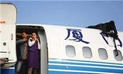 ۳ هواپیماربای چینی به مرگ محکوم شدند