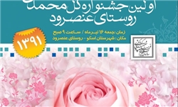 گلهای محمدی دامنه سهند را عطرآگین میکند