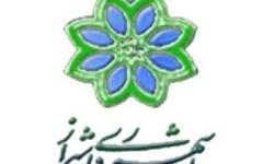 سلامت اداری در شهرداری شیراز ارتقا مییابد