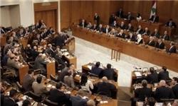 رایزنی گروههای سیاسی لبنان برای تمدید ۶ ماهه پارلمان