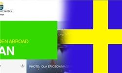 مشکلات دانشجویان سوئدی برای بازپرداخت وامهای بانکی