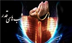 آیا در ادیان دیگر «شب قدر» وجود داشته است