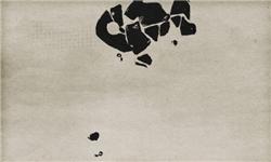 ترانه «محسن چاووشی» برای همدردی با زلزلهزدگان + صوت