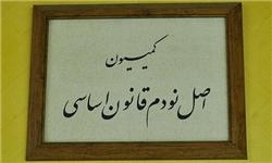 ورود کمیسیون اصل 90 به اختلاف سازمان میراث فرهنگی با آستان شاهچراغ شیراز