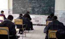 60 هزار دانشآموز مهاجر در خراسان رضوی مشغول به تحصیل هستند