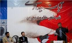 برگزاری شب شعر به مناسبت هفته هنر انقلاب اسلامی