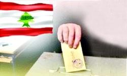 قانون انتخابات لبنان، بایدها و نبایدها /۲