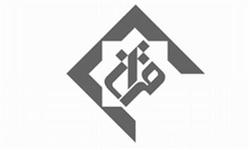 ویژهبرنامههای شبکه قرآن و معارف سیما در تاسوعا و عاشورای حسینی