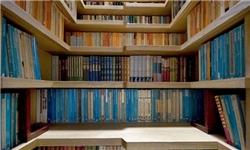 بخشودگی جرایم دیرکرد کتاب در کتابخانههای خراسان جنوبی