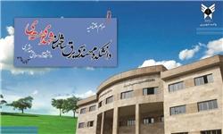 افتتاح دانشکده مهندسی برق واحد شهرری