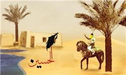 امام حسین(ع) در سه مقطع مردم کوفه را سیراب کرد