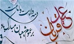 دعای ویژه «عید قربان» چیست/ نحوه تقسیمکردن گوشت قربانی