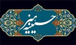 رحیمپور ازغدی، محمدیان و رجبی از عاشورا میگویند