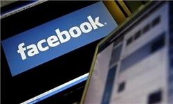 دستگیری عامل انتشار تصاویر خصوصی افراد در شبکه اجتماعی