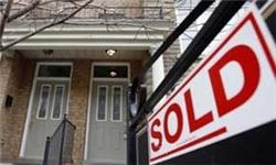 خرید خانه اشباح
