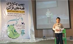 بچهها قصههای قرآنی را دوست دارند