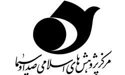 کتاب قصهها و مثلهای ایرانی منتشر شد