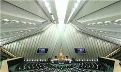 نشست مشورتی مجلس و مسئولان اجرایی درباره ناآرامیهای اخیر