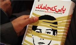 هفتاد بعلاوه دو ضربه کابل به بهانه اربعین حسینی